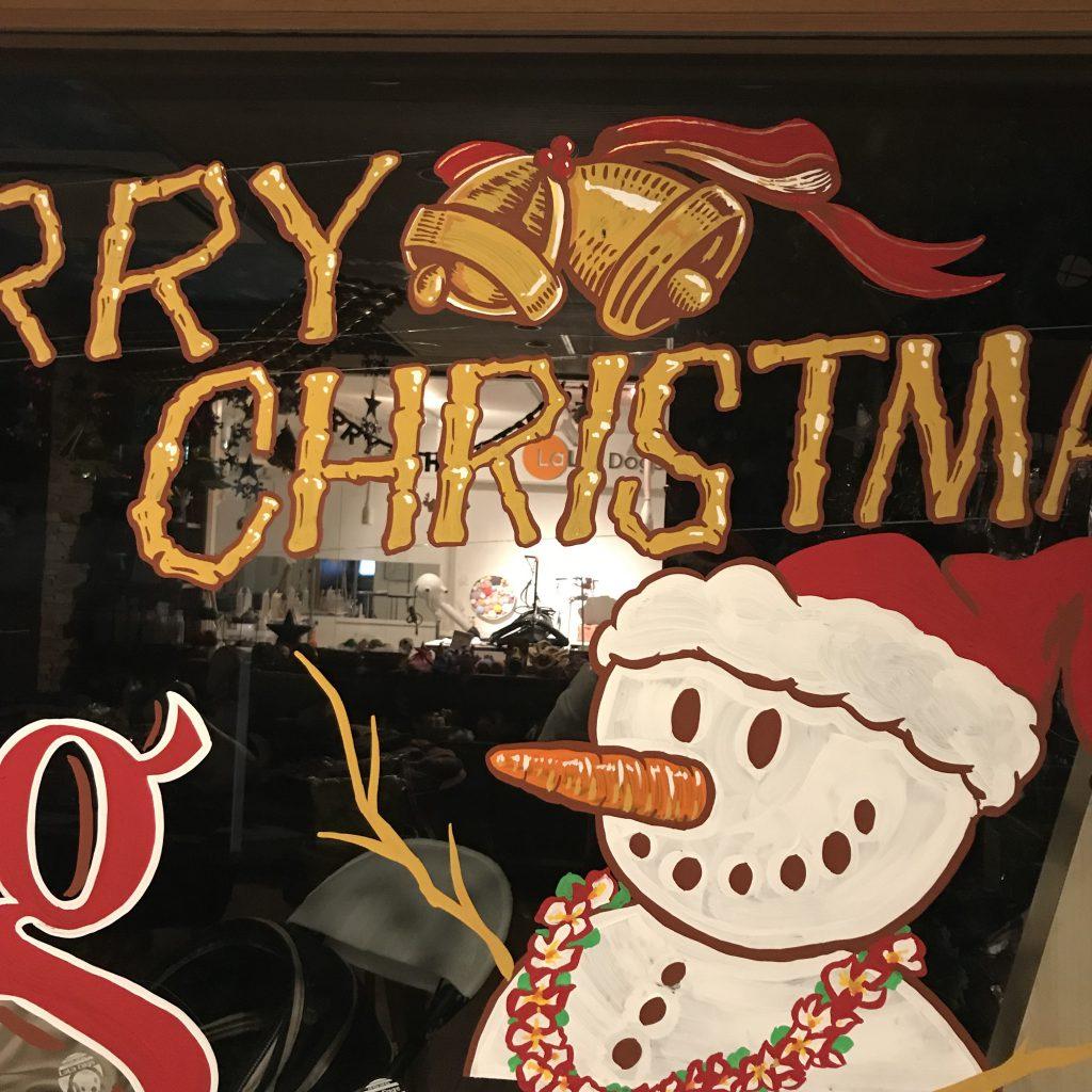 holiday_window